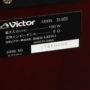 jvc-victor-sx-wd5-woodcone-4