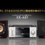 JVC-EX-AR7
