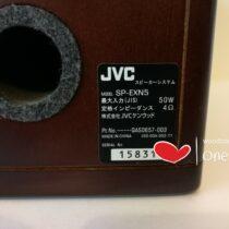 Акустические колонки JVC Victor Woodcone SP-EXN5