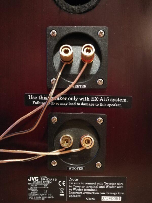 Продается JVC Woodcone EX-A15 в отличном состоянии.
