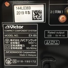 victor-jvc-ex-b5-9