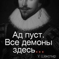 Рисунок профиля (Александр Ромашов)